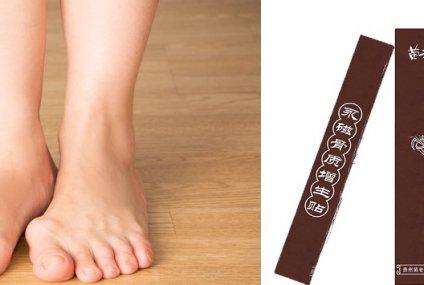 Ассортимент средств используемых от косточки на ноге