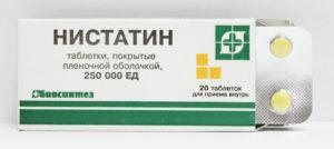Нистатин - антибиотик с противогрибковым эффектом