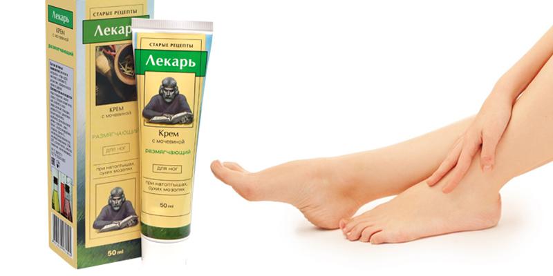 Лечение натоптышей на ступнях в домашних условиях: компрессы