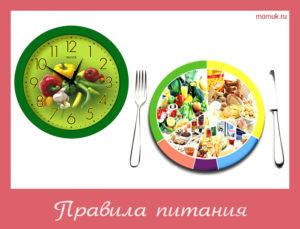 Оптимальное питание при подагре