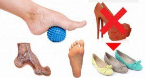 Методы предотвращения болей в стопе