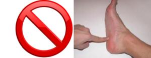 Запрет на проведение укола в пятку