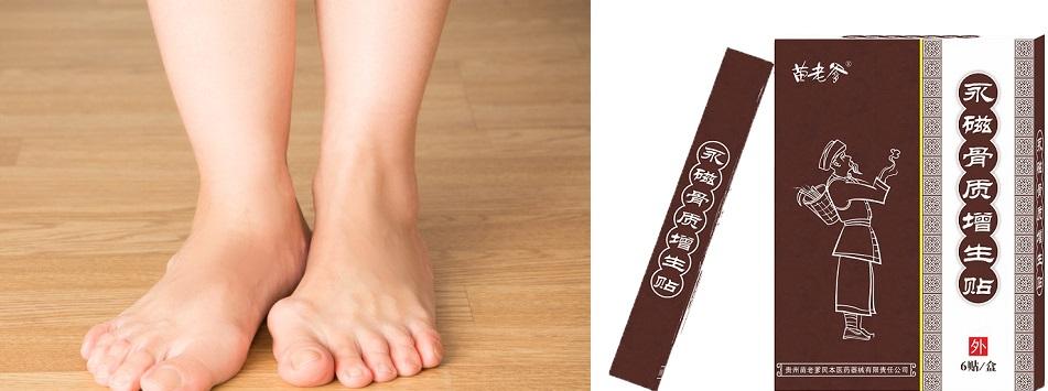 Обзор популярных пластырей от косточек на ногах правила выбора и использования