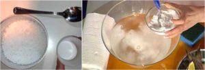 Процесс приготовления ванночки