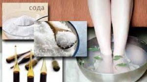 Ванночки для ног с солью и содой