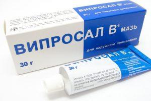 Випросал — популярное лекарственное средство комбинированного типа
