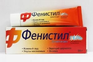 Фенистил гель для лечения сыпи
