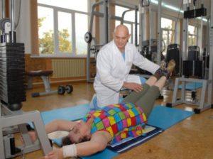 Гимнастика для голеностопного сустава: упражнения ЛФК для голеностопа