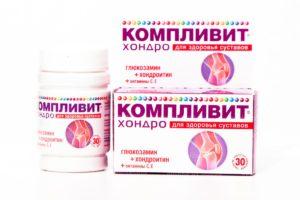 Вмитаминные комплексы для лечения артроза