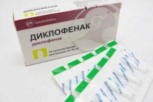 лекарство от коленного артроза