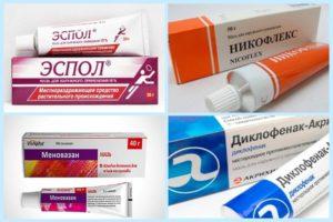 Эффективные препараты при артрозе