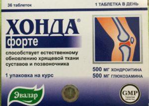 Желатиновые лекарства от боли