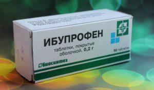 Ибупрофен для купирования боли