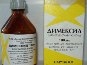 Димексид для снятия болевого синдрома