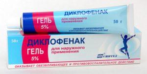 Диклофенак для снятия воспаления