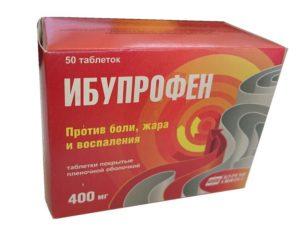 Изображение - Инфрапателлярный бурсит коленного сустава лечение медикаментозное %D0%98%D0%B1%D1%83%D0%BF%D1%80%D0%BE%D1%84%D0%B5%D0%BD-300x237