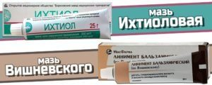 Мазь Вишневского для лечения бурсита