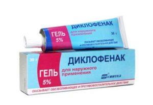 Изображение - Синовит коленного сустава у ребенка симптомы лечение protivovospalitelnoe-sredstvo-s-vyrazhennym-boleut-480x330-300x206