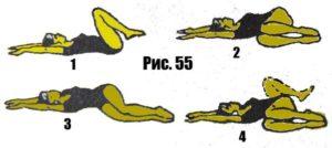 Изображение - Плазмопунктура коленного сустава елена малышева Kak-sdelat-krasivye-bedra-55-300x134