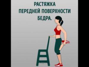 Изображение - Укрепление мышц коленного сустава on6G5FdK6HU-300x225