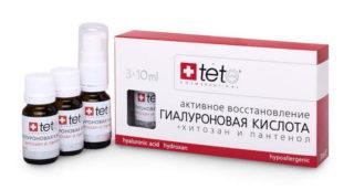 Изображение - Инъекции гиалуроновой кислоты в тазобедренный сустав otzyvy-ukoly-gialuronovoj-kisloty-cena-320x172
