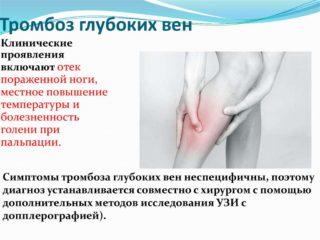 Удлинение ноги после эндопротезирования тазобедренного сустава