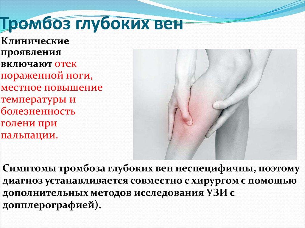 Компрессионное белье после операции на тазобедренном суставе кости образуют плечевой сустав