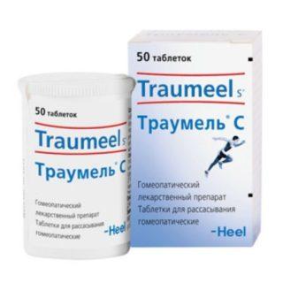 Коксартроз тазобедренного сустава лечение гомеопатия