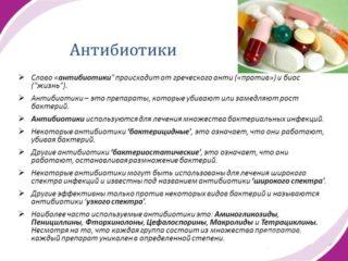 Злокачественные опухоли малого таза