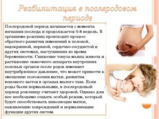 Болит живот после родов - вероятные причины тянущих и острых болей живота