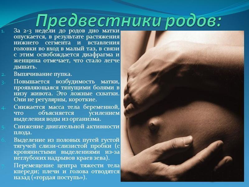 Хронические боли в животе и пояснице