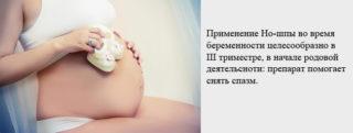 25 неделя беременности тянет живот и поясницу thumbnail