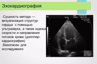Синдром нижней полой вены лечение
