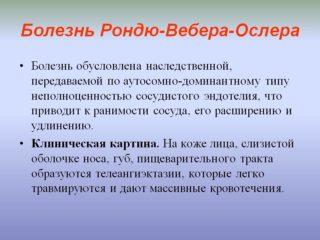 Синяк на животе: код по МКБ-10, причины появления, осложнения и профилактика