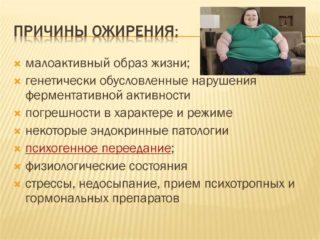 Возрастной жир на животе у женщин как избавиться убрать в домашних условиях