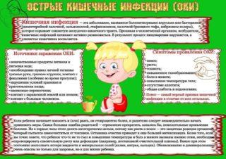 Причины по которым у ребенка болит живот в области пупка