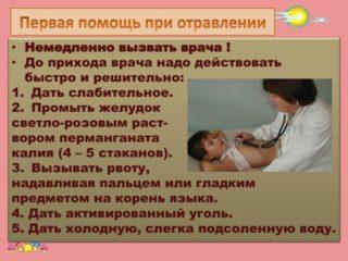 Что можно принимать ребенку при болях в животе