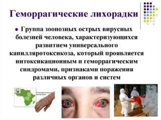 у ребенка красное горло и болит живот и температура