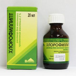 Хлорофиллипт наиболее предпочтителен для обработки пупочной ранки