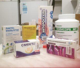 Энтеросорбенты безопасные медикаменты, позволяющие устранить вздутие живота