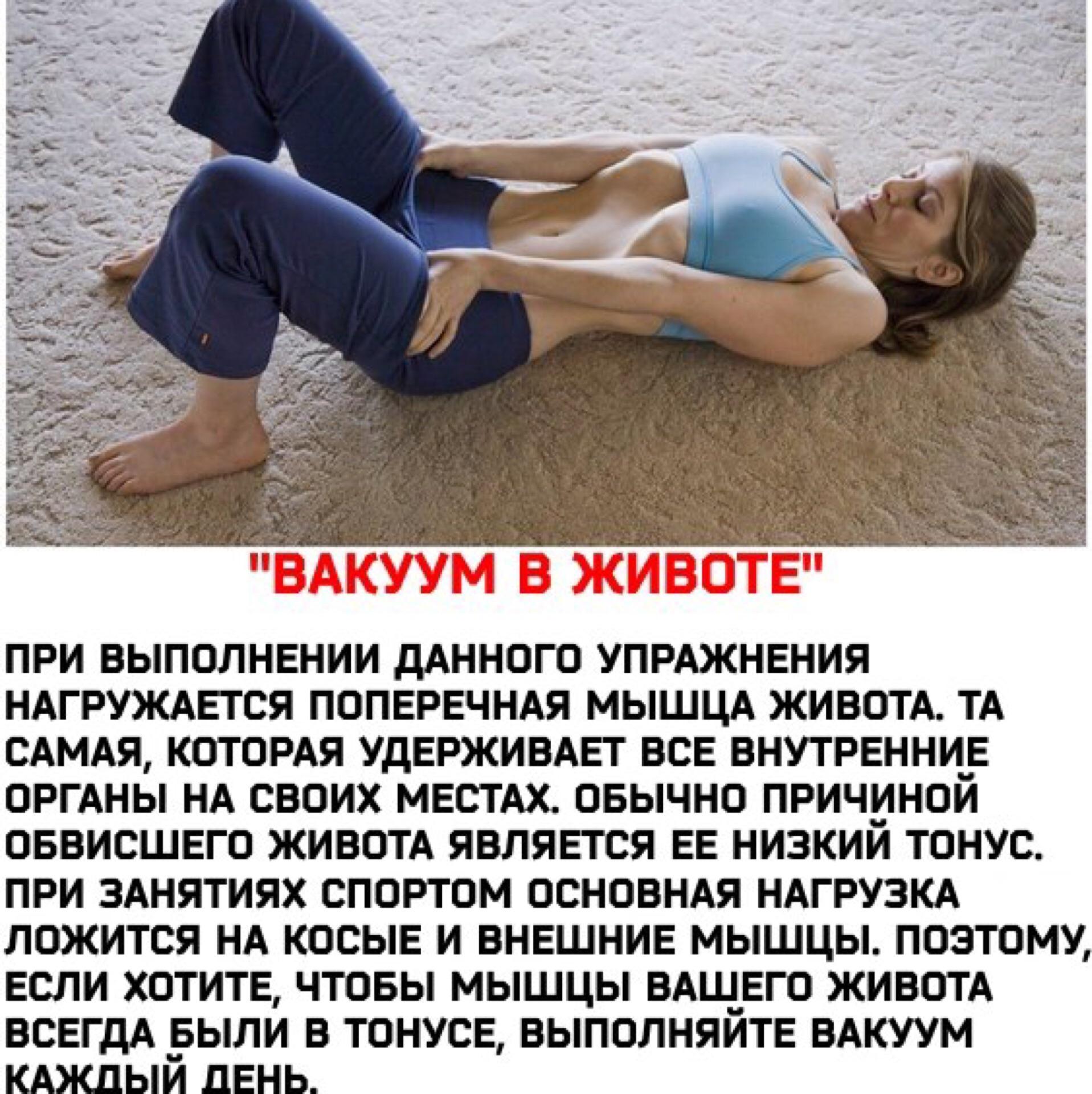 Вакуумная Гимнастика Живота Для Похудения Отзывы.