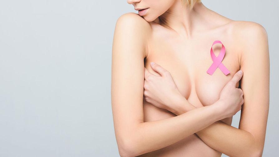Рак молочной железы 1 стадия: прогноз выживаемости, методы лечения и симптомы