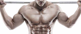 Качаем внутренние грудные мышцы