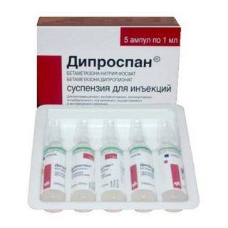 Поможет ли кеторол от боли в спине