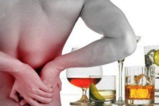 После алкоголя болит спина в пояснице: после пьянки, запоя, с похмелья