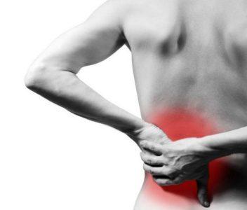 Болит слева сзади в районе поясницы