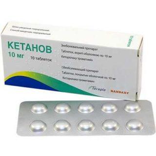 Обезболивающие препараты при болях в спине и суставах: обзор