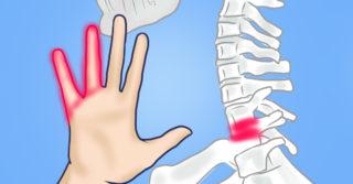Боль выше поясницы слева возле позвоночника