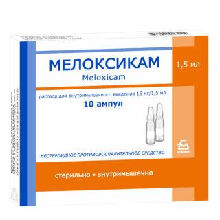 Пояснично крестцовый отдел позвоночника лечение уколами