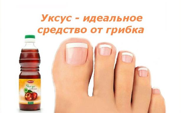 Как лечить если болит палец на ноге под ногтями